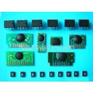 供应贺卡音乐机芯,电子机芯,玩具机芯,闪灯音乐机芯
