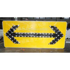 互通太阳能车载诱导标牌、太阳能标牌、太阳能反光标牌、太阳能指示标牌、太阳能警示标牌、太阳能施工标志牌