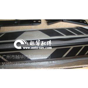 供应新款凯迪拉克SRX踏板,凯迪拉克SRX改装踏板