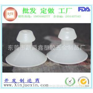 供应白色半透明蘑菇头吸盘 PVC塑料吸盘 玻璃吸盘 塑胶小吸盘