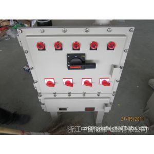 供应BXM防爆动力照明配电箱、防爆控制箱、防爆配电柜