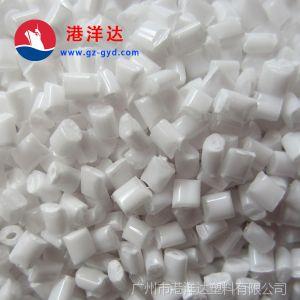供应白色防火PC材料电表箱外壳专用塑胶