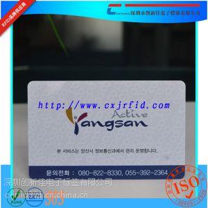 供应积分卡-专业制卡厂家,价格优惠,质量稳定,量大从优