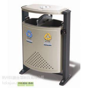 供应供应 杭州垃圾桶 户外垃圾桶 环保垃圾桶 精品垃圾桶