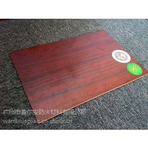 供应阻燃免漆饰面板中国名优产品 盈尔安阻燃免漆饰面板