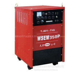 供应晶闸管控制(方波)交直流脉冲氩弧焊机
