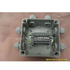 供应供应MEGA-BOX防水端子接线盒