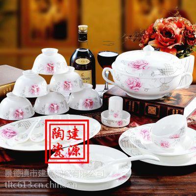 供应居家用品餐具,陶瓷餐具厂家,景德镇骨瓷餐具