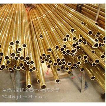 供应高质量规格H90黄铜管=品牌