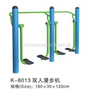 深圳公园组合运动器械及小区老人运动设备娱乐健身器材—深圳新佳豪游乐设备有限公司