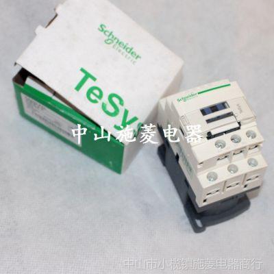特价原装正品施耐德CAD50F7C交流接触器 中间继电器 质保一年