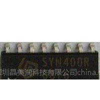 低价格无线接收芯片SYN531R
