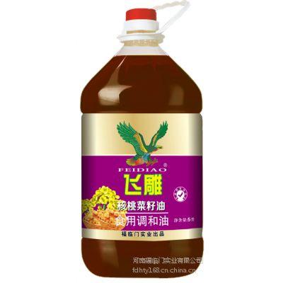 飞雕核桃油わ菜籽油わ中国核桃油领导品牌わ郑州调和油批发厂家