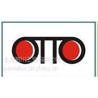 供应法国OTTO电动阀门