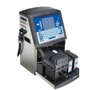 供应伟迪捷喷码机_包装相关设备_机械及行业设备商业产品信息13710547360
