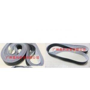 供应MA701482 SMI包装机薄膜传送带