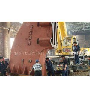 供应青浦区3吨叉车出租-重型机械吊装安装-徐工吊车出租-高空车租赁