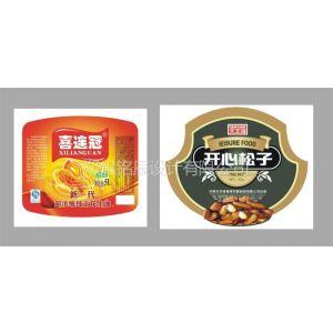 供应郑州标签印刷厂,郑州不干胶印刷价格,郑州标签哪家便宜