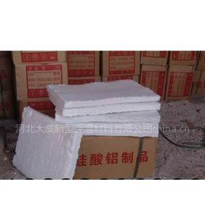 供应河北新型保温材料有限公司:【硅酸铝纤维板价格】