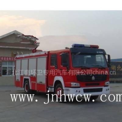 供应重汽豪沃水罐消防车