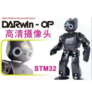 供应DARWLN-OP机器人套件 高清摄像头 视频 人形编程足球 24KG扭矩