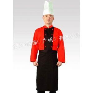 供应广州酒店厨师制服 专业厂家量身定做