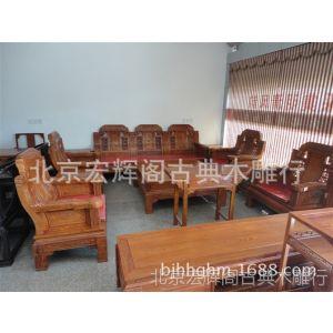供应木质沙发 客厅实木沙发 实木家具 象头沙发批发 组合六件套沙发