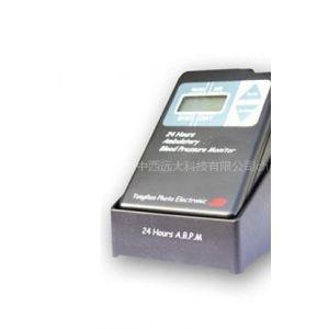 供应动态血压监测仪