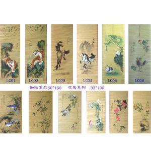 供应竹帘画--动物系列