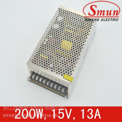 供应15V 13A单组输出开关电源 200w LED开关电源