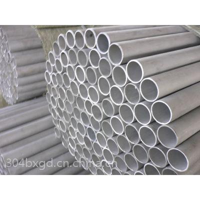供应长期供应大量不锈钢无缝钢管