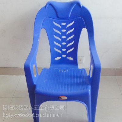 户外休闲塑料扶手靠背椅
