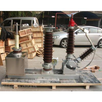 供应保定奥兰电气专业生产变压器中性点间隙接地保护装置
