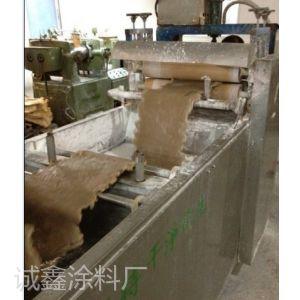 供应水性硬脂酸锌(橡胶防粘剂)