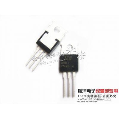 BT152-650R供应全新原装NXP牌子单向可控硅晶闸管直插TO220封装