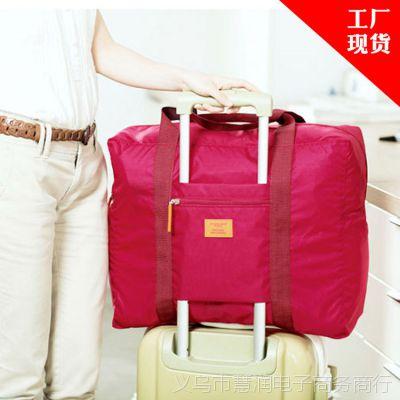 B8659韩版防水尼龙可折叠式旅行收纳袋 行李袋收纳包 0.3