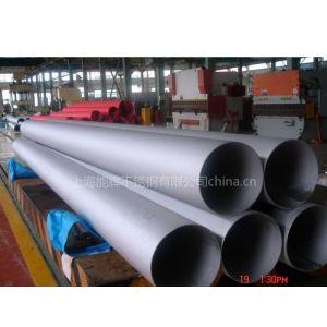 供应长沙304薄壁不锈钢无缝管规格及价格走势表