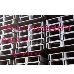 供应低合金槽钢,16Mn工字钢