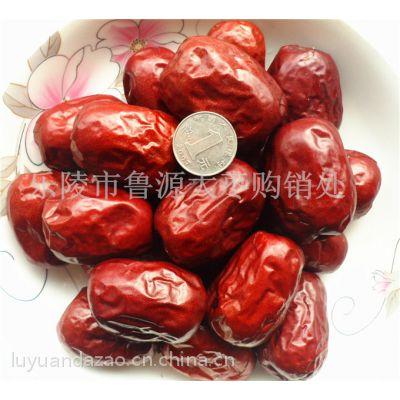 新疆红枣厂家超低价格批发