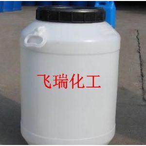 供应聚季胺盐M550  聚季铵盐M550 聚季铵盐-7