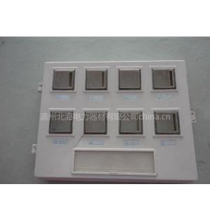 供应优质玻璃钢电表箱