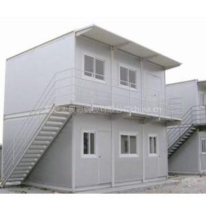 供应河南集装箱式活动房