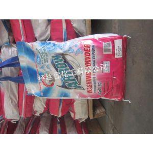 特丝丽化工有限公司洗衣粉出口