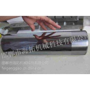 供应螺杆抛光机、液压缸镜面加工设备、超声波磨床、