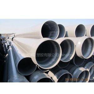 供应灰色90PVC给水管批发价销售