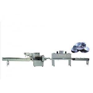 江西南昌一次性碗筷包装机,餐具收缩包装机 消毒餐具包装机(实图) 一次性餐具收缩机