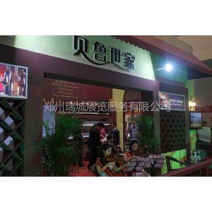 供应2013第12届郑州秋季全国糖酒会