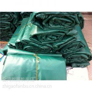 供应珠海帆布/珠海帆布公司/帆布厂/防水帆布批发/帆布加工