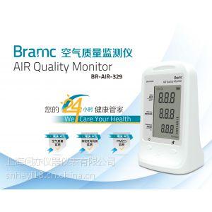 供应HY-BR-AIR-329PM2.5、TVOC检测仪
