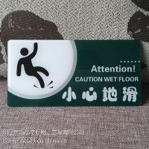 供应小心玻璃标志牌温馨提示标识牌